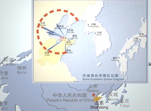 获国务院批复,强调环渤海地区由山东半岛,辽东半岛和华北平原三大区域