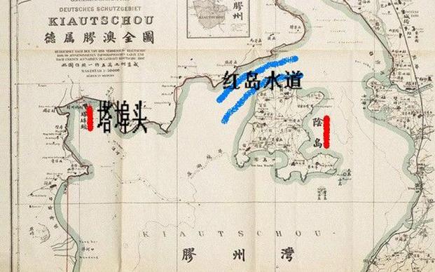 德属胶州湾全图