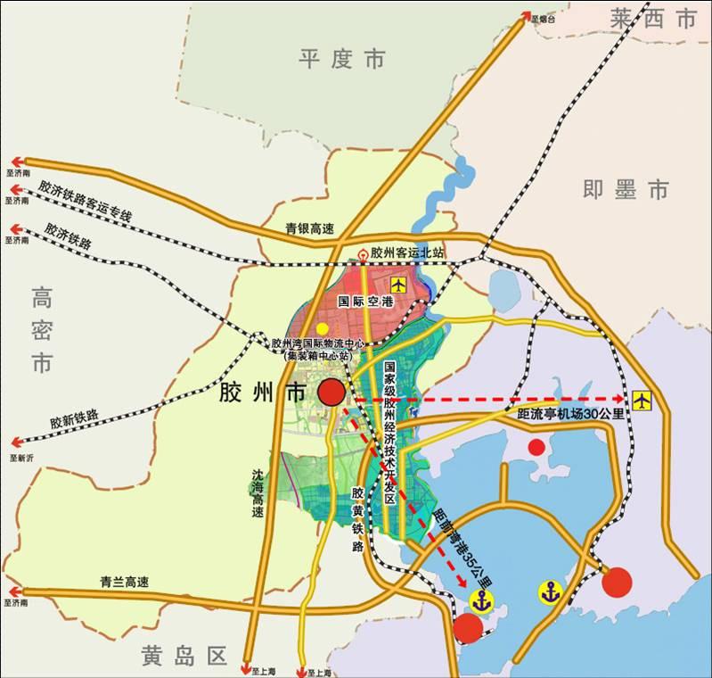 青岛地铁胶州规划-胶州市交通区位