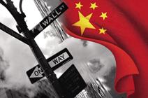 中银协建议收紧互联网货币基金产品管理