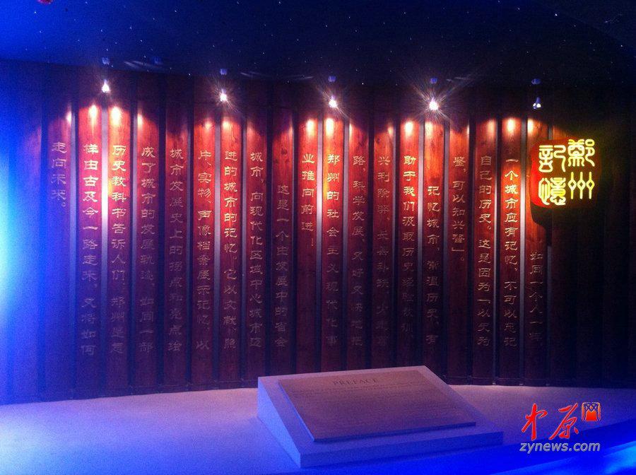 关于郑州的记忆 李志天空之城吉他谱