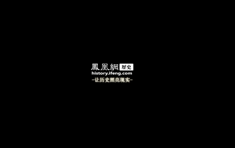 毛泽东/请点击详细,关注凤凰网历史频道官方微博。[详细]