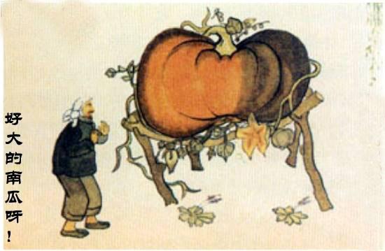大跃进时期的宣传漫画