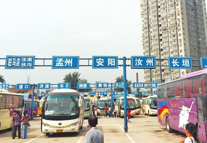 郑州二马路汽车站和老客运北站将退役 见证时代变迁