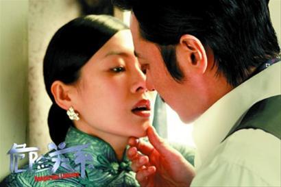 原定国庆档上映的《危险关系》被曝正在修改激情戏