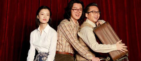 《中国合伙人》发布会 众主创怀旧复古造型亮相