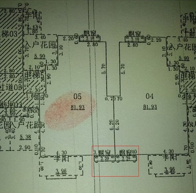 合同中的房屋户型平面图标注主卧飘窗尺寸为2.20米