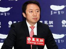凤凰网COO李亚:凤凰全媒体优势传递人人公益理念