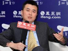 凤凰网CEO刘爽:我们将把公益的大爱进行到底