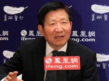 国务院发展研究中心副主任侯云春:企业家最高境界是做慈善