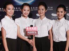 中华小姐:明星做公益可发挥影响力