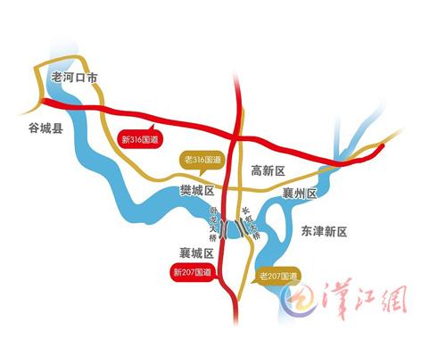 襄阳316、207国道改建工程:搭好城市发展大框架