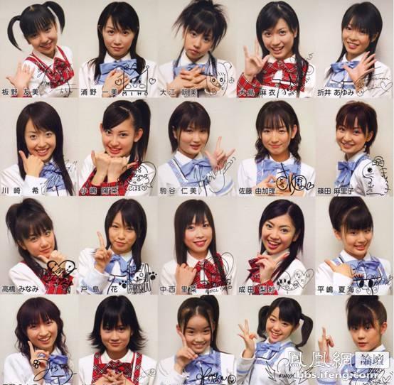 snh48同台竞技akb48和少女时代asc