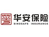 华安财产保险股份有限公司