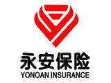 永安保险公司