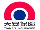天安保险股份有限公司是