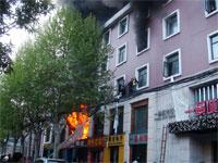 湖北襄阳酒店大火