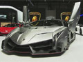 Veneno