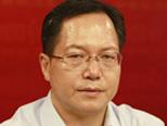 2013陆家嘴金融论坛,邹平座