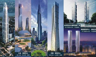 世界十大摩天楼,绿地占有4座