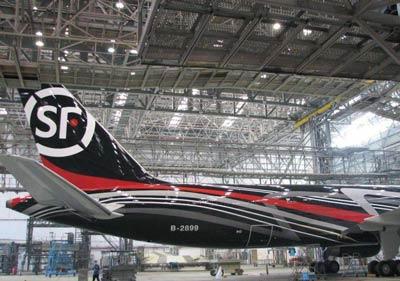 """""""顺丰申请建立航空公司并一次性购买两架属于自己 的飞机"""