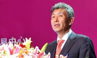 第九届中国国际软件和信息服务交易会