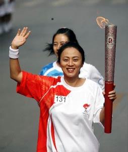 北京奥运圣火遵义传递