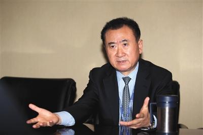 王健林:应重在居者有其屋 近几年楼市调控发生偏差
