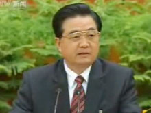 2008年10月 第十七届三中全会
