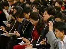1998年10月 第十五届三中全会