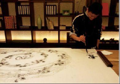 """马云首次作画""""马体""""拍出242万元 网友大呼看不懂 - 藤友 - 藤友轩"""