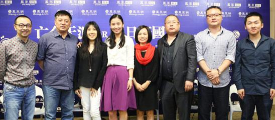 凤凰大影响:电影业界共论好莱坞来华20年