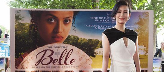 秦海璐出席《Belle》红毯首映