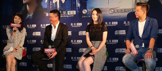 凤凰卫视记者胡玲与《触不可及》主创互动