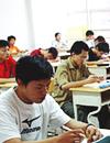 高考:改革的阵痛