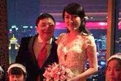 黄奕前夫求婚80后美女富二代