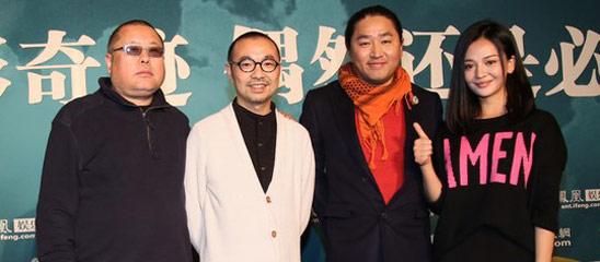 金汉珉、高群书、刘仪伟和主持人合影