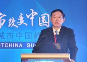 徐辉:教育强国首先要实现城市教育公平