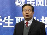 赵北平:考研与否要根据个人情况而定