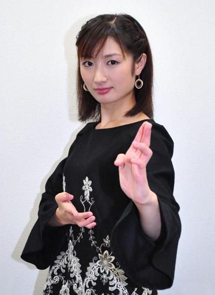日本22岁空手道美女走红