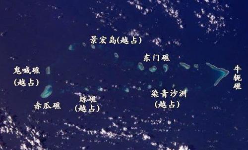 中国军舰护卫赤瓜礁填海作业 越南无权说三道