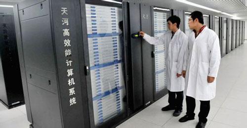 """中国""""十亿亿次""""超级计算机曙光7000即将开始研制 - 新文明之光 - 新文明之光"""