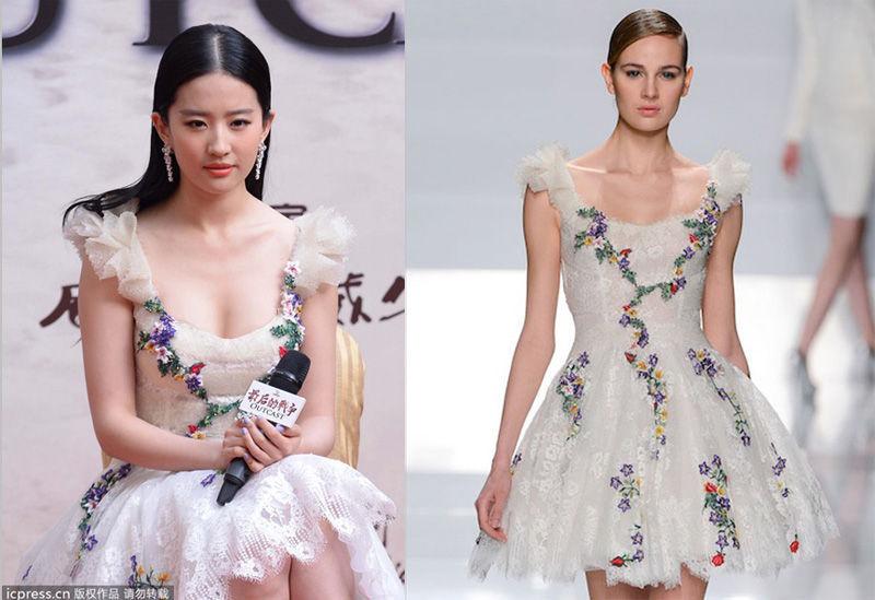 刘亦菲:从山寨女王到性感女神的蜕变 时尚频道