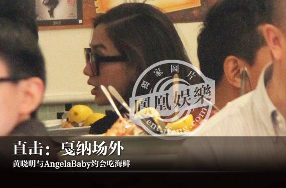 黄晓明Baby约会吃海鲜