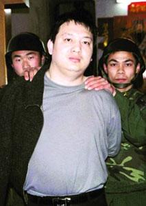 刘招华:贩毒震惊公安部