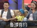杨威遭李小鹏揭糗 儿子曝《爸爸》炒作内幕
