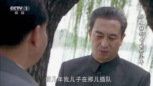 历史转折中邓小平 《历史转折中的邓小平》剧中习仲勋不点名提及习近平