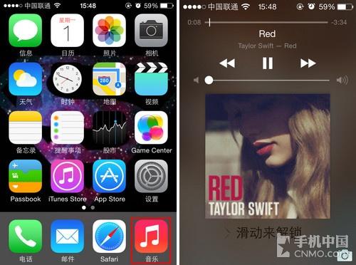 iPhone技巧篇 歌曲锁屏查看时间的方法