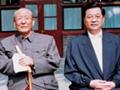 习仲勋晚年:江泽民胡锦涛多次登门拜会