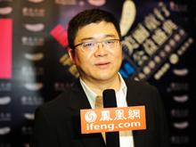 """保利执行董事赵旭:""""大病医保""""距我们的目标还很远"""